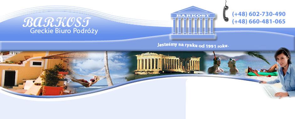 Greckie Biuro Podróży BARKOST
